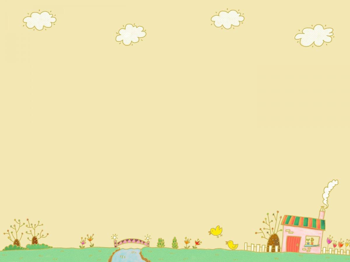 Фон для презентации в детский сад