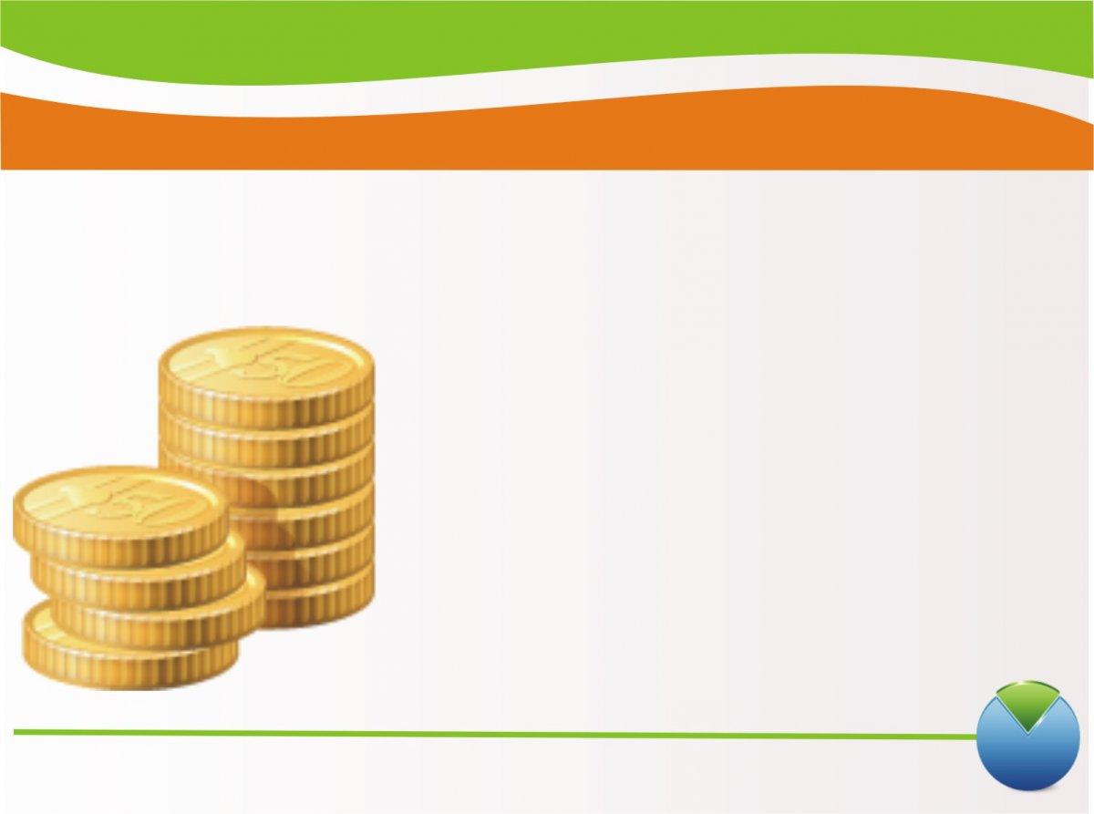 Фон с деньгами для презентации