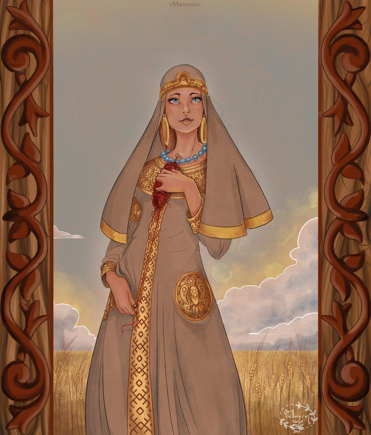 Макоша богиня