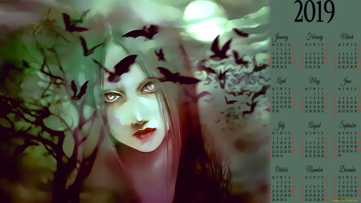 Ведьма Банши