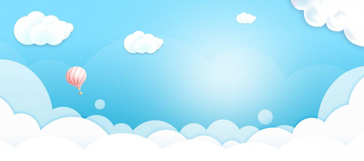 Фон облака для детей