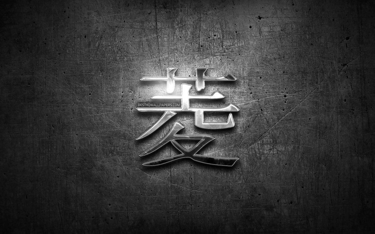 Фон из японских иероглифов